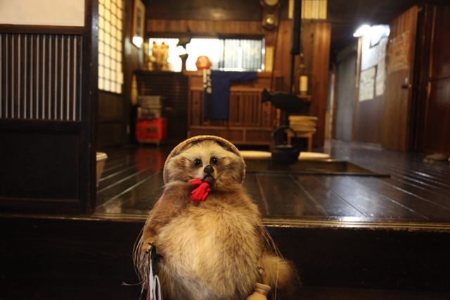 Kumano Kodo Accomodation Magome Ryokan