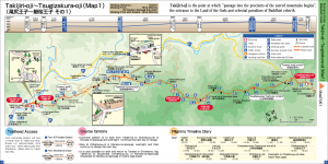 Nakahechi Map 01
