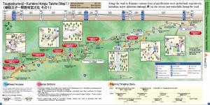 Nakahechi Map 03