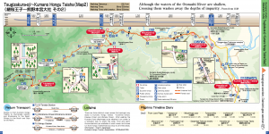 Nakahechi Map 04