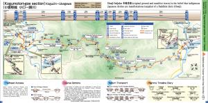 Nakahechi Map 06