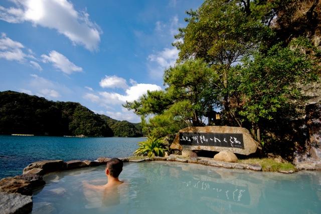 Kumano Kodo tours Accommodation Nakanoshima Outdoor bath