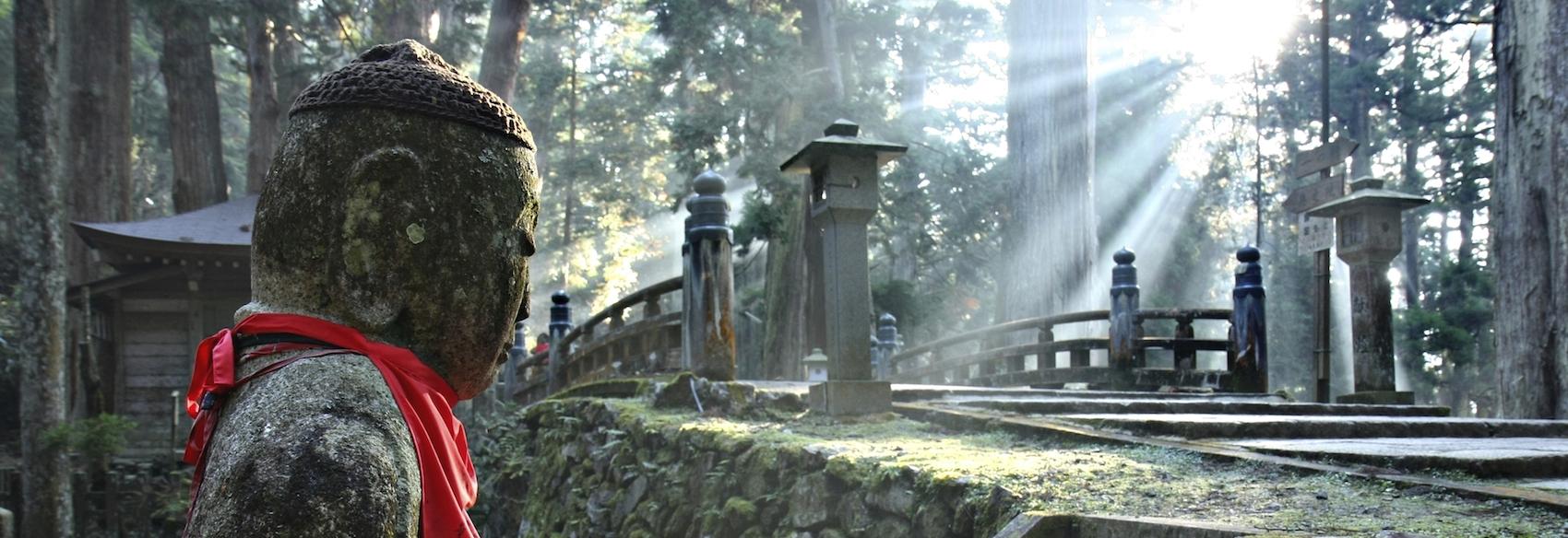 slide-Kumano-site
