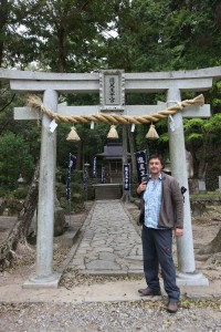 Kumano Kodo Pilgrimage with Raw Travel Dave Reynolds