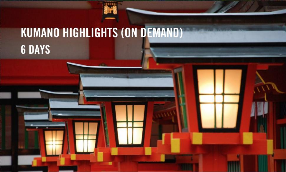 Kumano_trail_highlights