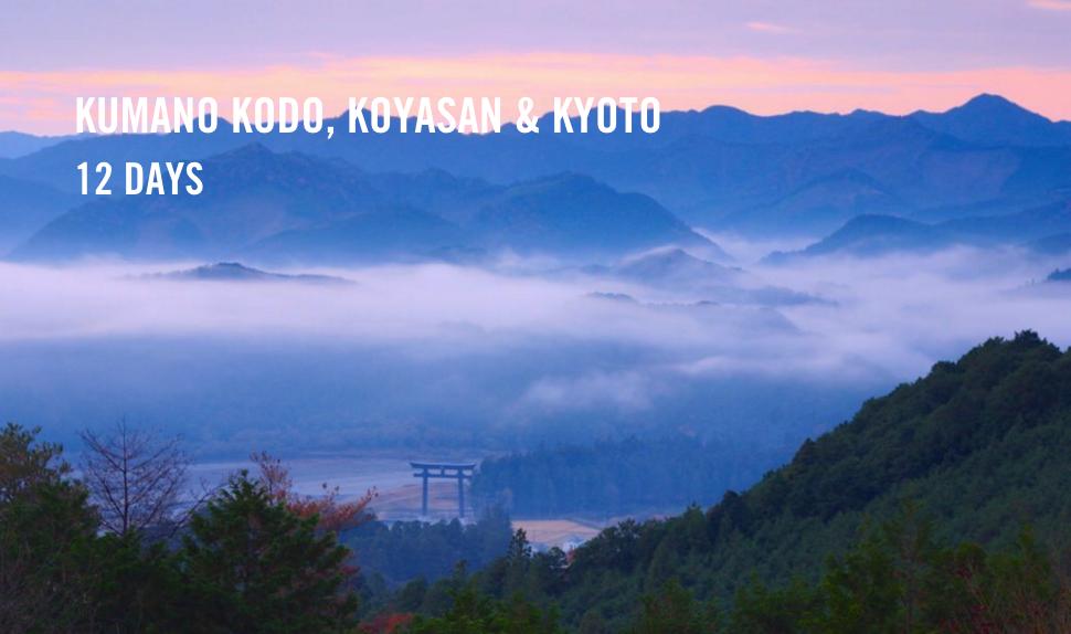 Kumano_Koyasan_Kyoto
