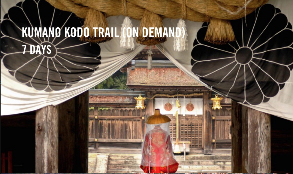 Kumano_kodo_self_guided